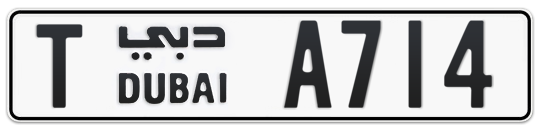 Dubai Plate number T A714 for sale on Numbers.ae