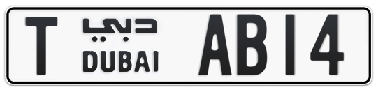 T AB14 - Plate numbers for sale in Dubai