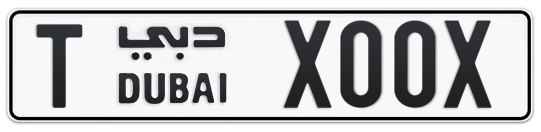 T X00X - Plate numbers for sale in Dubai