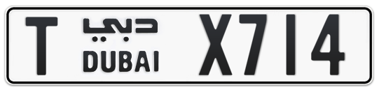 T X714 - Plate numbers for sale in Dubai