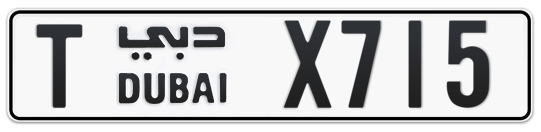 T X715 - Plate numbers for sale in Dubai