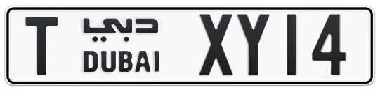 T XY14 - Plate numbers for sale in Dubai