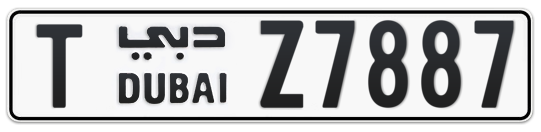 T Z7887 - Plate numbers for sale in Dubai