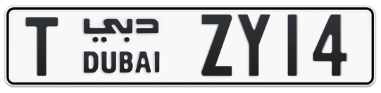 T ZY14 - Plate numbers for sale in Dubai