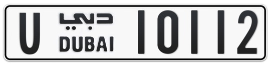 U 10112 - Plate numbers for sale in Dubai