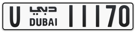 U 11170 - Plate numbers for sale in Dubai