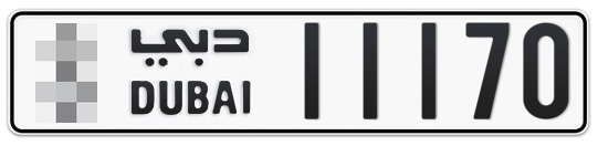 * 11170 - Plate numbers for sale in Dubai