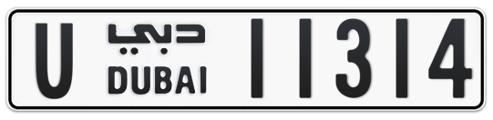U 11314 - Plate numbers for sale in Dubai