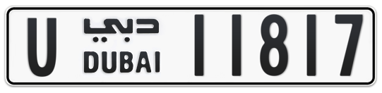 U 11817 - Plate numbers for sale in Dubai