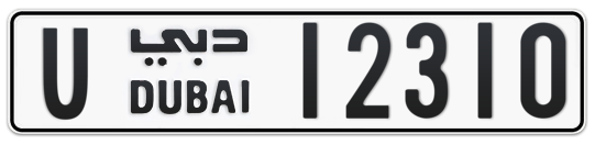 U 12310 - Plate numbers for sale in Dubai