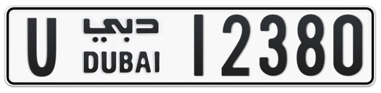 U 12380 - Plate numbers for sale in Dubai