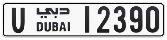 U 12390 - Plate numbers for sale in Dubai
