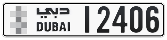 * 12406 - Plate numbers for sale in Dubai