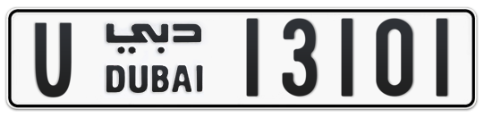 U 13101 - Plate numbers for sale in Dubai