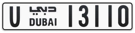 U 13110 - Plate numbers for sale in Dubai