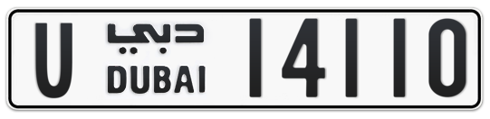 U 14110 - Plate numbers for sale in Dubai