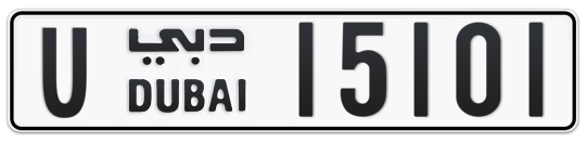 U 15101 - Plate numbers for sale in Dubai