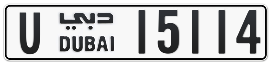 U 15114 - Plate numbers for sale in Dubai