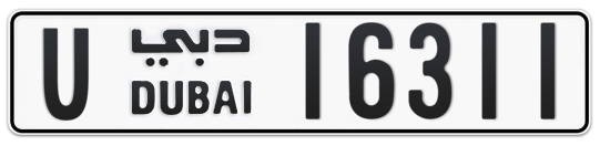 U 16311 - Plate numbers for sale in Dubai