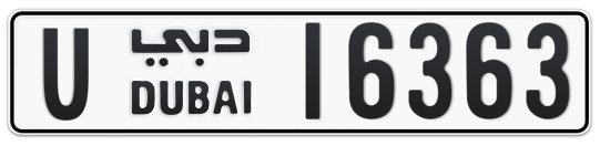 U 16363 - Plate numbers for sale in Dubai