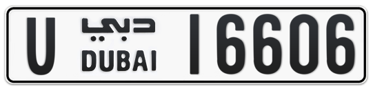 U 16606 - Plate numbers for sale in Dubai