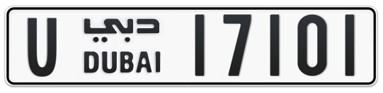 U 17101 - Plate numbers for sale in Dubai