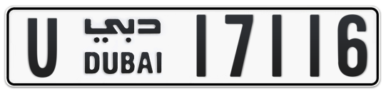 U 17116 - Plate numbers for sale in Dubai