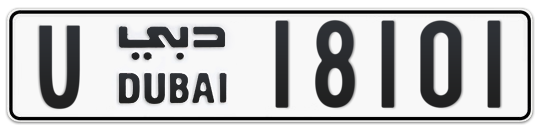 U 18101 - Plate numbers for sale in Dubai