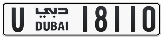 U 18110 - Plate numbers for sale in Dubai