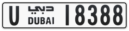 U 18388 - Plate numbers for sale in Dubai