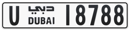 U 18788 - Plate numbers for sale in Dubai