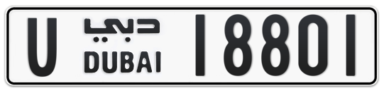 U 18801 - Plate numbers for sale in Dubai