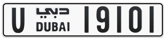 U 19101 - Plate numbers for sale in Dubai