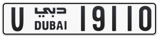 U 19110 - Plate numbers for sale in Dubai