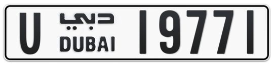 U 19771 - Plate numbers for sale in Dubai
