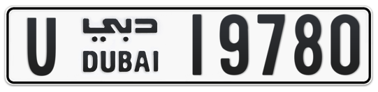 U 19780 - Plate numbers for sale in Dubai