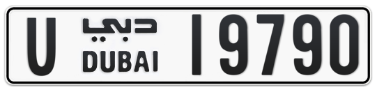 U 19790 - Plate numbers for sale in Dubai