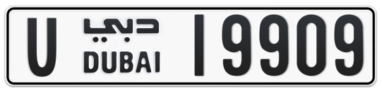 U 19909 - Plate numbers for sale in Dubai