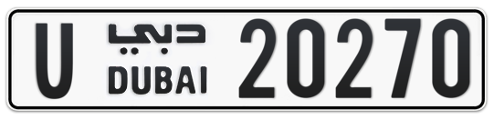 U 20270 - Plate numbers for sale in Dubai