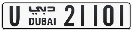 U 21101 - Plate numbers for sale in Dubai