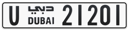 U 21201 - Plate numbers for sale in Dubai