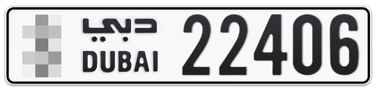 * 22406 - Plate numbers for sale in Dubai