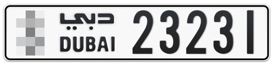 * 23231 - Plate numbers for sale in Dubai