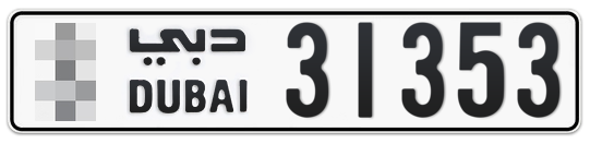 * 31353 - Plate numbers for sale in Dubai