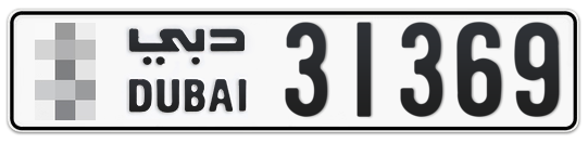 * 31369 - Plate numbers for sale in Dubai