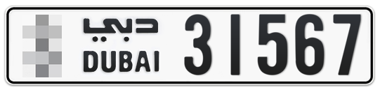 * 31567 - Plate numbers for sale in Dubai