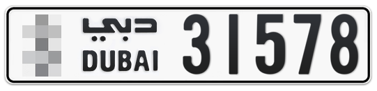 * 31578 - Plate numbers for sale in Dubai