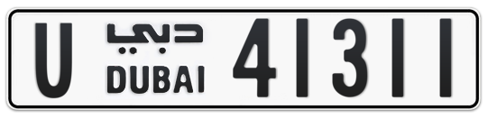 U 41311 - Plate numbers for sale in Dubai