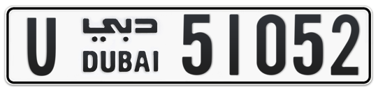 U 51052 - Plate numbers for sale in Dubai