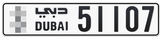 * 51107 - Plate numbers for sale in Dubai